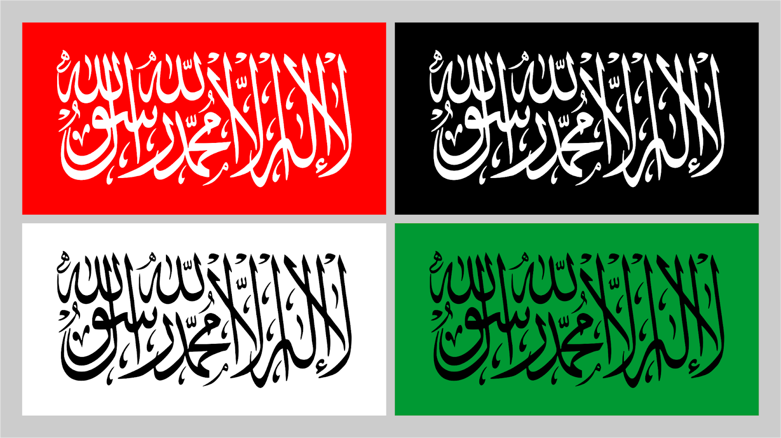 Bendera kalimat tauhid vector