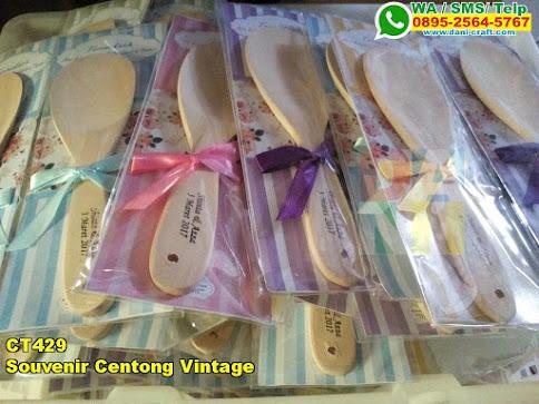 Souvenir Centong Vintage