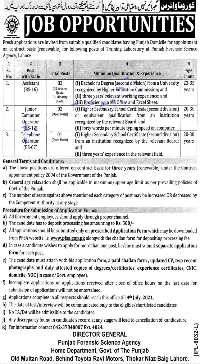 Latest  Jobs in Punjab Forensic Science  Agency  PFSA 2021