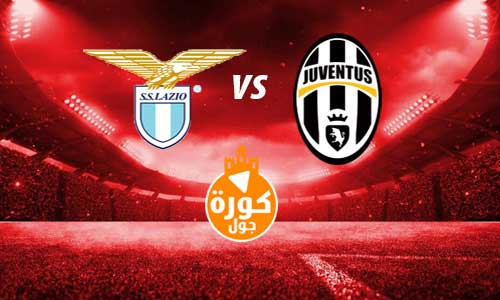 مشاهدة مباراة يوفنتوس ولاتسيو بث مباشر اليوم 20-7-2020 في الدوري الايطالي