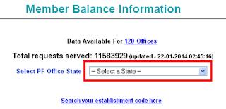 EPF Balance Check Online