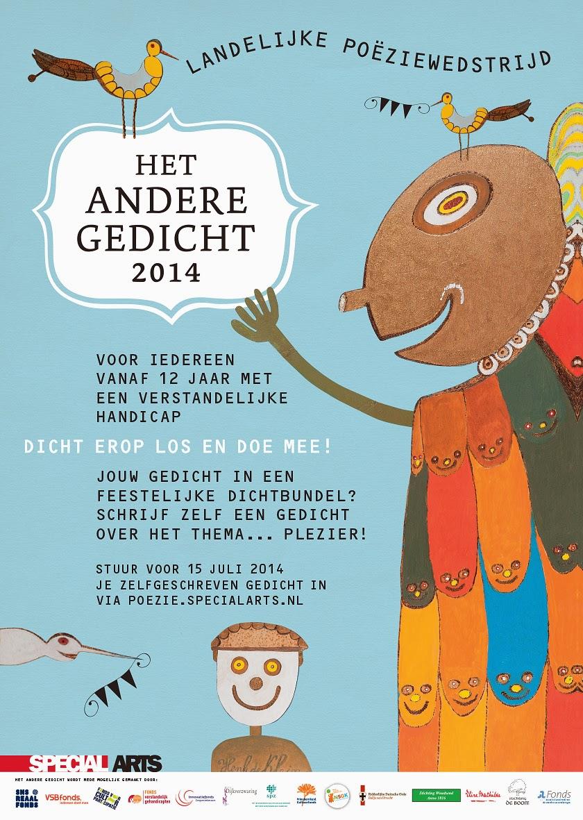 Anja Brunt Het Andere Gedicht