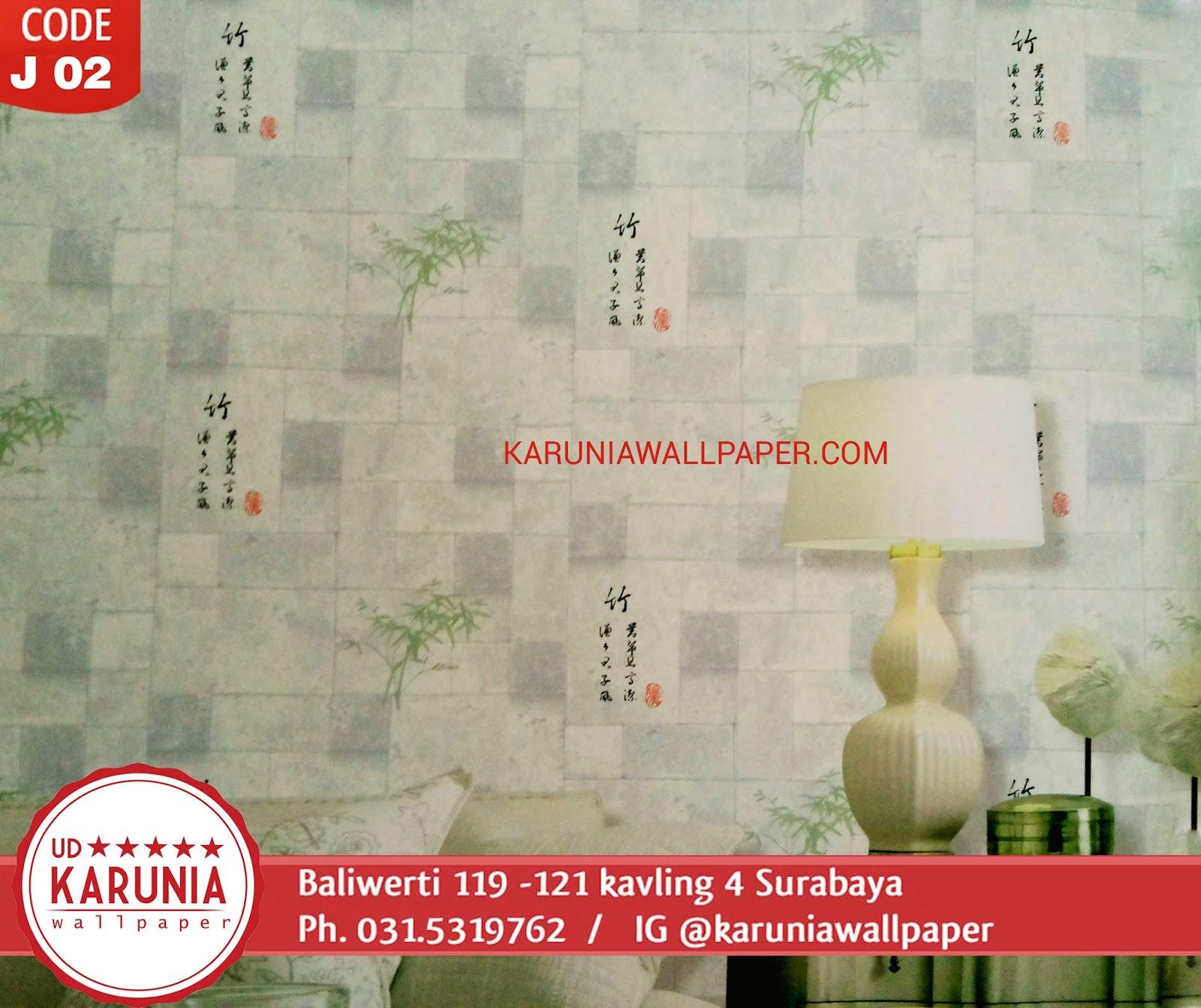 jual wallpaper dinding motif cina surabaya