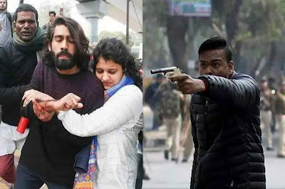 Know who is Gopal who shot Shadab in broad daylight in Delhi