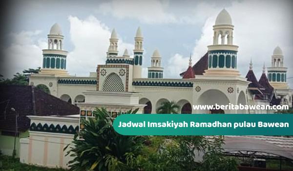 Jadwal Imsakiyah Ramadhan 1441 H / 2020 Untuk Wilayah Pulau Bawean