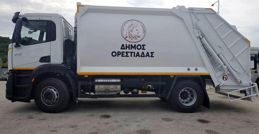 Ο Δήμος Ορεστιάδας ανανεώνει και εκσυγχρονίζει τον στόλο των απορριμματοφόρων