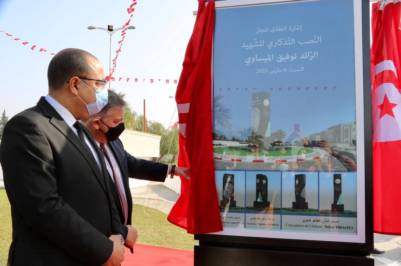 سفارة أمريكا بـ تونس: تدشين شارع ونصب تذكاري باسم الشهيد توفيق الميساوي (صور)