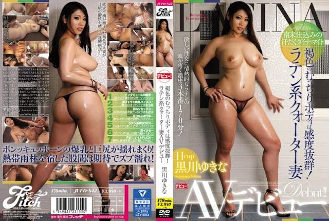 [JUFD-842] Latin Quarter Wife AV Debut - Yukina Kurokawa (CENSORED)