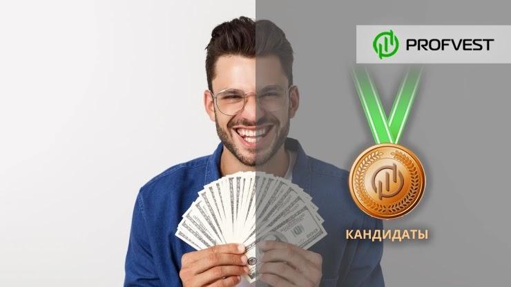 Yerbalife 34% доходности за 20 дней