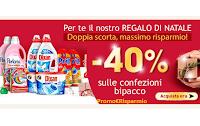 Regalo di Natale con Casa Henkel : sconto del 40% su tutte le confezioni Bipacco (senza minimo di spesa)