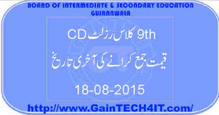 9th Annual 2015 Result CD