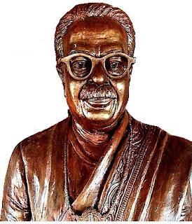 ರಾಷ್ಟ್ರಕವಿ ಎಂ. ಗೋವಿಂದ ಪೈ M Govinda Pai Kavi Parichay in Kannada Language