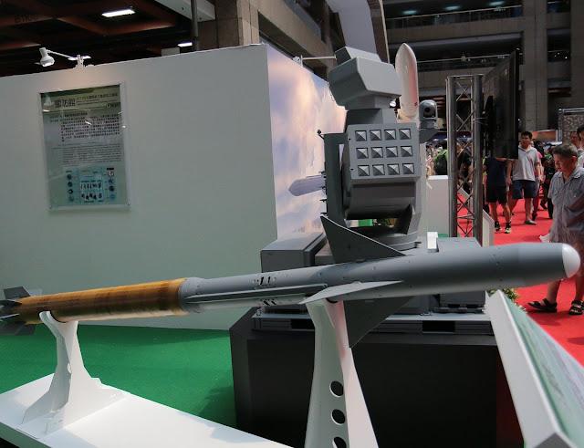 Sea Oryx Naval Air Defense System