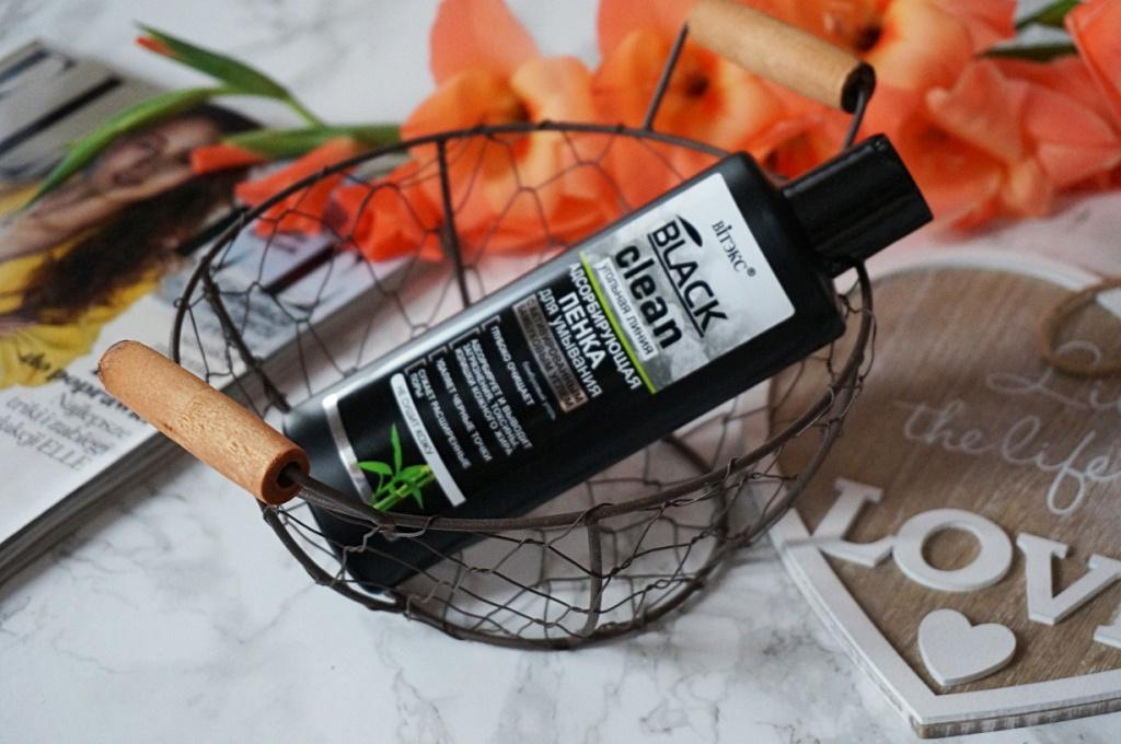 Belita absorbująca pianka do mycia twarzy z węglem bambusowym - czarna pielęgnacja twarzy