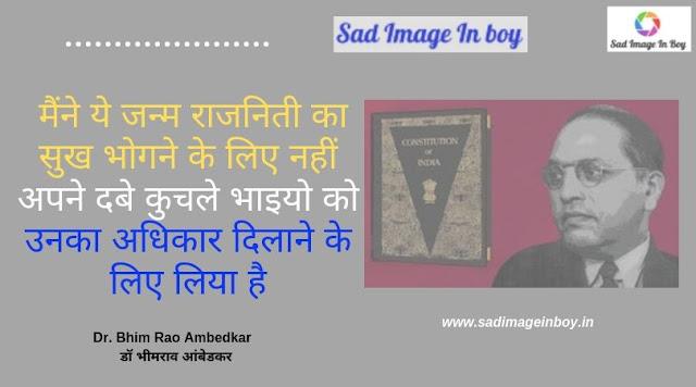 dr.babasaheb ambedkar photo | dr babasaheb ambedkar new song