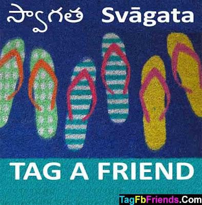 Welcome in Telugu language