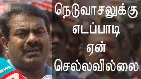 Seeman questions Centre over Hydrocarbon Project