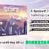 Starship Shuffle - A SpaceX inspired game Kickstarter Spotlight