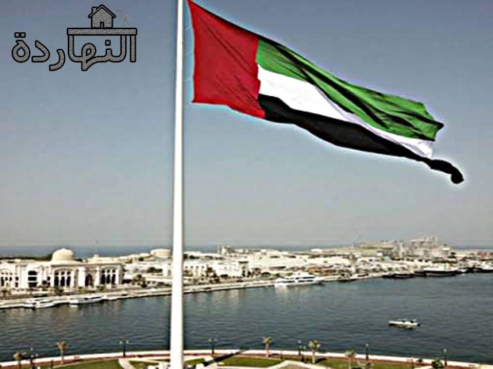 أخبار الإمارات اليوم 2 أغسطس2020