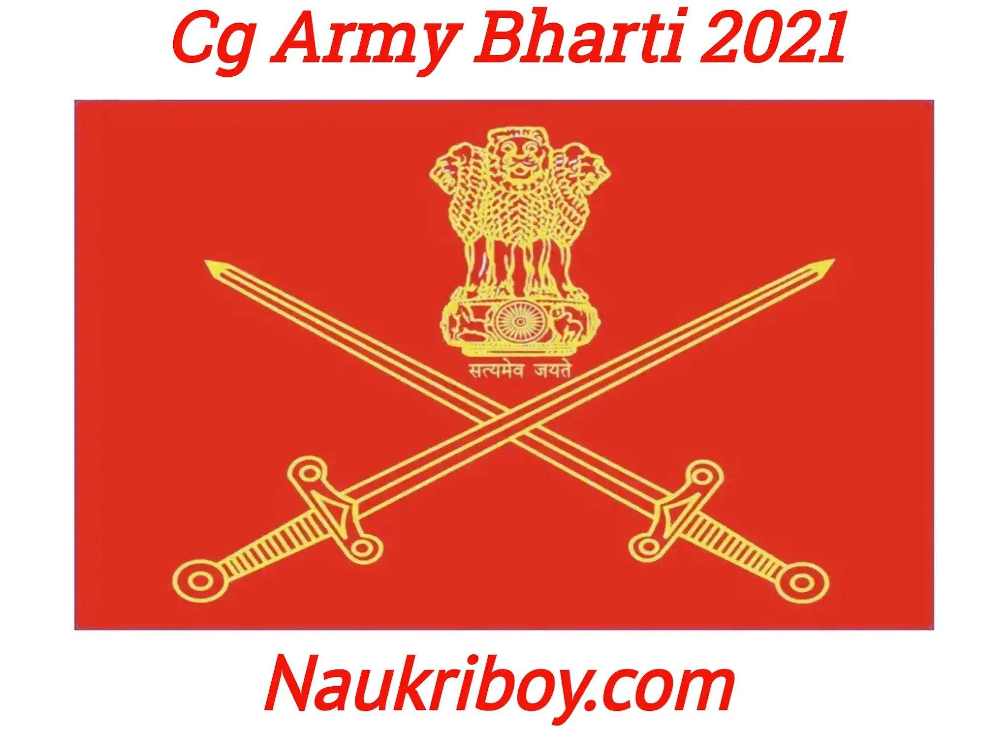 chhattisagadh army bharti 2021 letest army bharti 2021 cg army raily 2021 chhattisgarh army bharti 2021 cg army bharti 2021 cg army recruitment letest army recruitment chhattisgarh army recruitment 2021 naukriboy.com naukriboy army bharti naukriboy.com army recruitment छत्तीसगढ़ आर्मी भर्ती 2021 छत्तीसगढ़ आर्मी रैली 2021