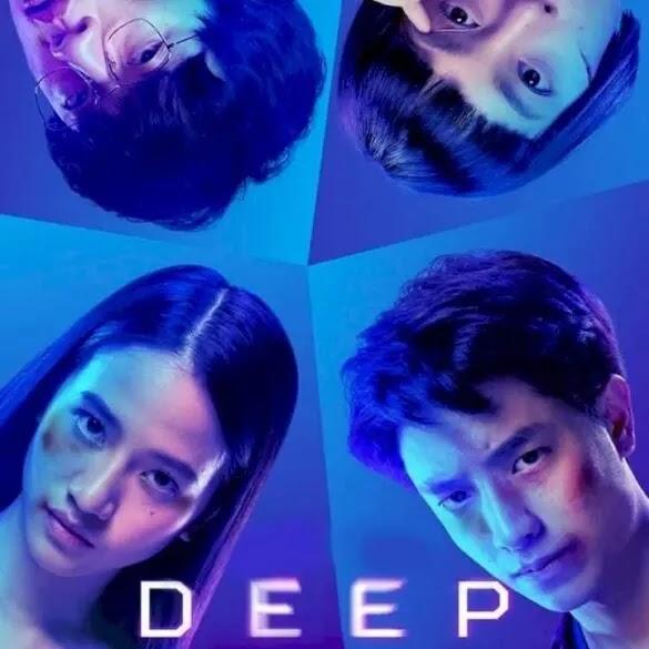 [Movie] Deep (2021) #Arewapublisize