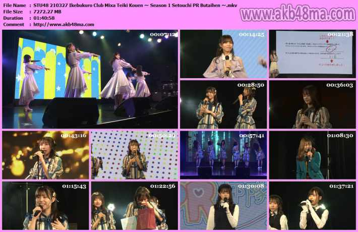 210327 STU48 池袋Club Mixa定期公演