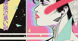 Memories of the Future von Final DJs   Full Album Stream