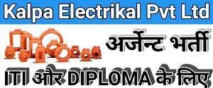 Urgent Openings for ITI / Diploma Freshers in Kalpa Electrikal Pvt. Ltd Bengaluru, Karnataka