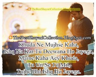 romantic shayari in hindi for girlfriend flirtly shayari with best new shayari photos images.jpg