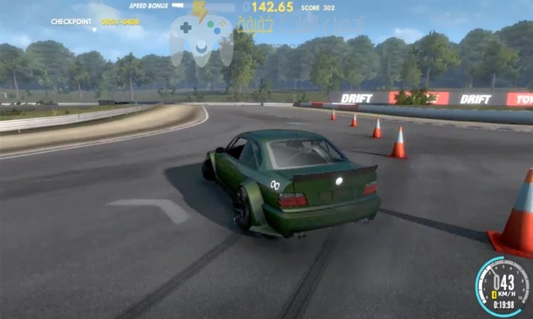 تحميل لعبة Drift Zone