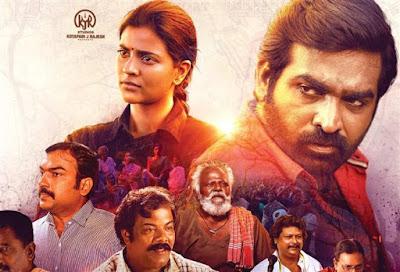 Ka Pae Ranasingam full movie in Hindi dubbed download filmyzilla