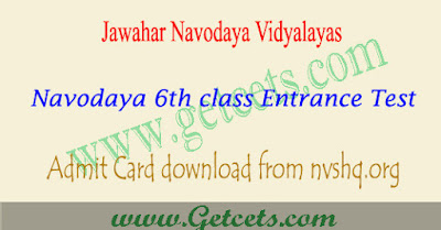 JNVST 2021 admit card download class 6 @navodaya.gov.in
