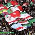 السياسات الدولية تجاه الثورات العربية: المحددات والمسارات