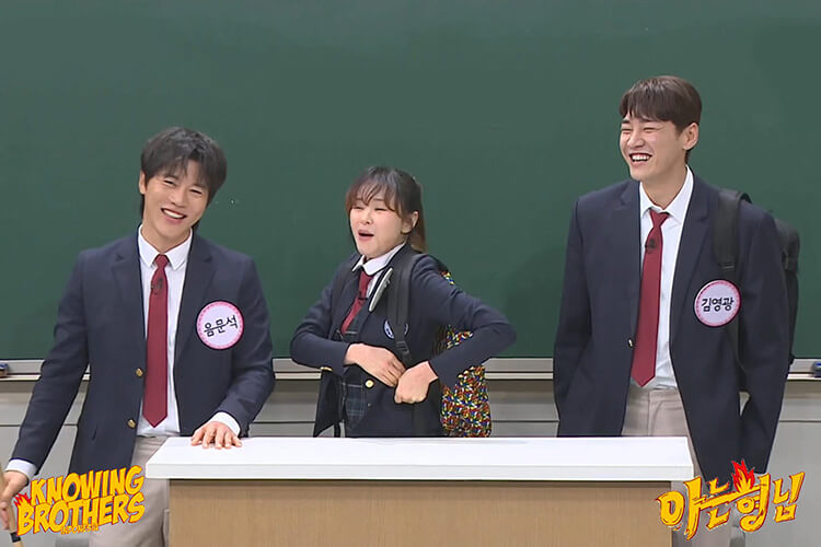 Nonton streaming online & download Knowing Bros eps 266 bintang tamu Choi Kang-hee, Eum Moon-suk & Kim Young-kwang subtitle bahasa Indonesia
