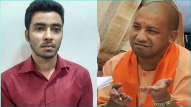 'सीएम योगी को बम ब्लास्ट में मार डाला जाएगा... ', धमकी देने वाला कामरान गिरफ्तार