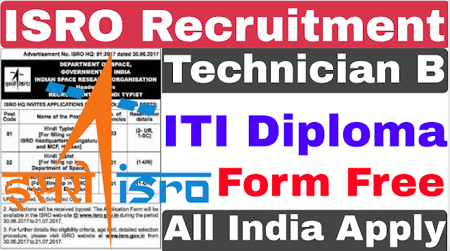Indian Space Research Organisation ISRO Technician Recruitment 2019