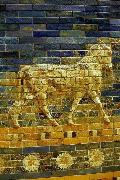 Puertas de Ishtar