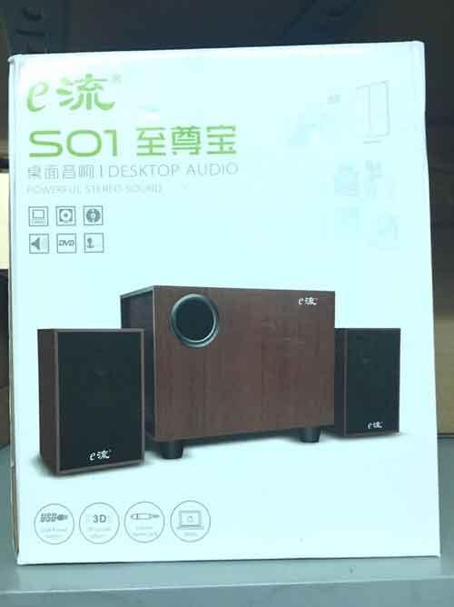 Loa nghe nhạc vi tính 3D Sound S01 giá rẻ