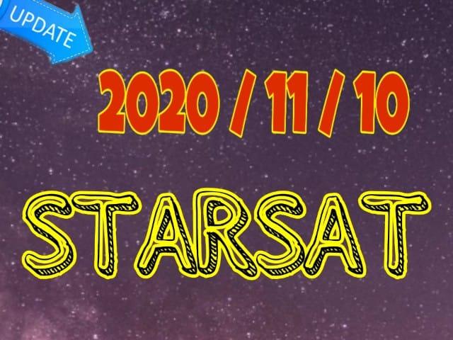 جديد الموقع الرسمي ستارسات starsat