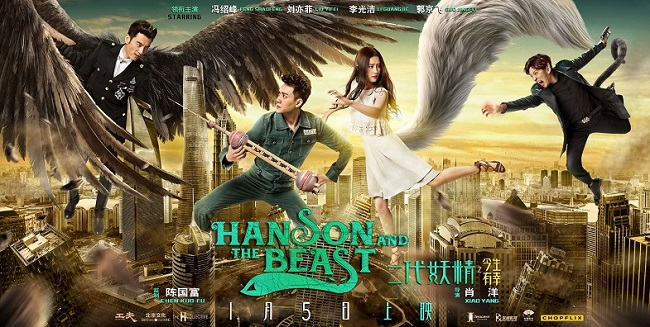 Sunehri Lomdi (Hanson and the Beast) Chinese HINDI DUBBED FULL MOVIE DOWNLOAD