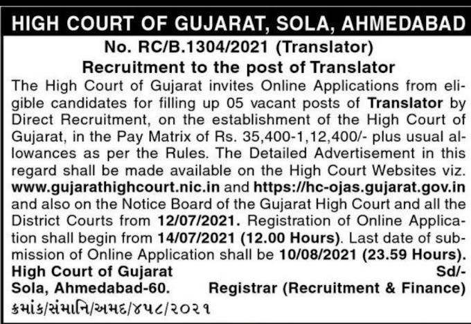 High Court Of Gujarat Translator Recruitment 2021