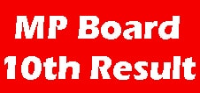 MP Board 12th Result 2020 Class 12th Result 2020 MP Board Declared