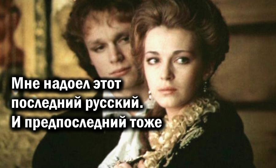 Любимые Цитаты Из Фильма Гардемарины