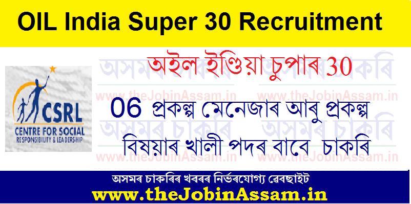 Oil India Super 30 Recruitment 2021