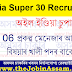 Oil India Super 30 Recruitment 2021: 06 Project Manager and Project Officer Vacancy