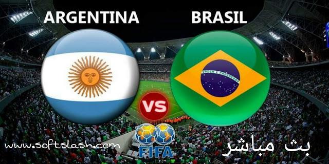 شاهد مباراة Brazil vs Argentina live بمختلف الجودات