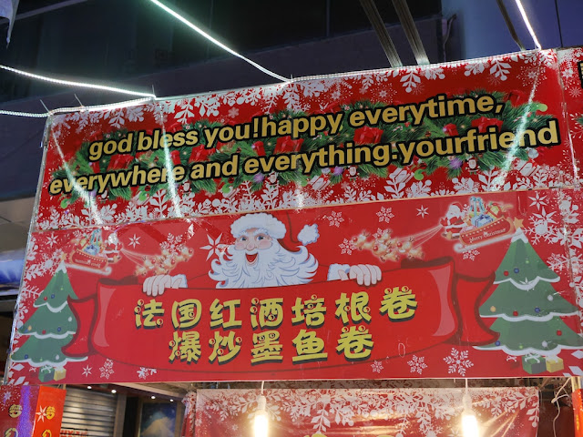 "sign with words ""god bless you! happy everytime, everywhere and everything. yourfried"""