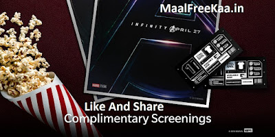 Free Marvel Avengers Infinity War Movie Tickets
