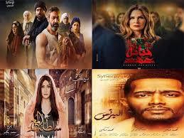 شاهد مسلسلات رمضان مجانا قبل التليفزيون