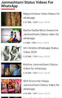 https://www.happytohelptech.in/2020/08/lord-krishna-janmashtami-whatsapp-dp.html